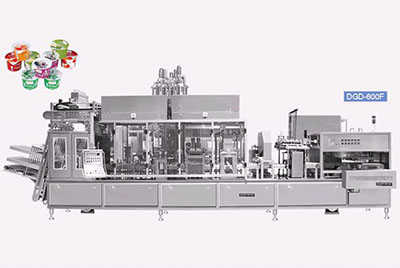 Jb 2000 Aseptic Brick Carton Filling Machine For 500