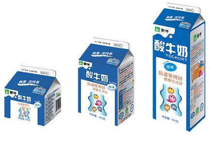 Pasteurized Milk Processing Line